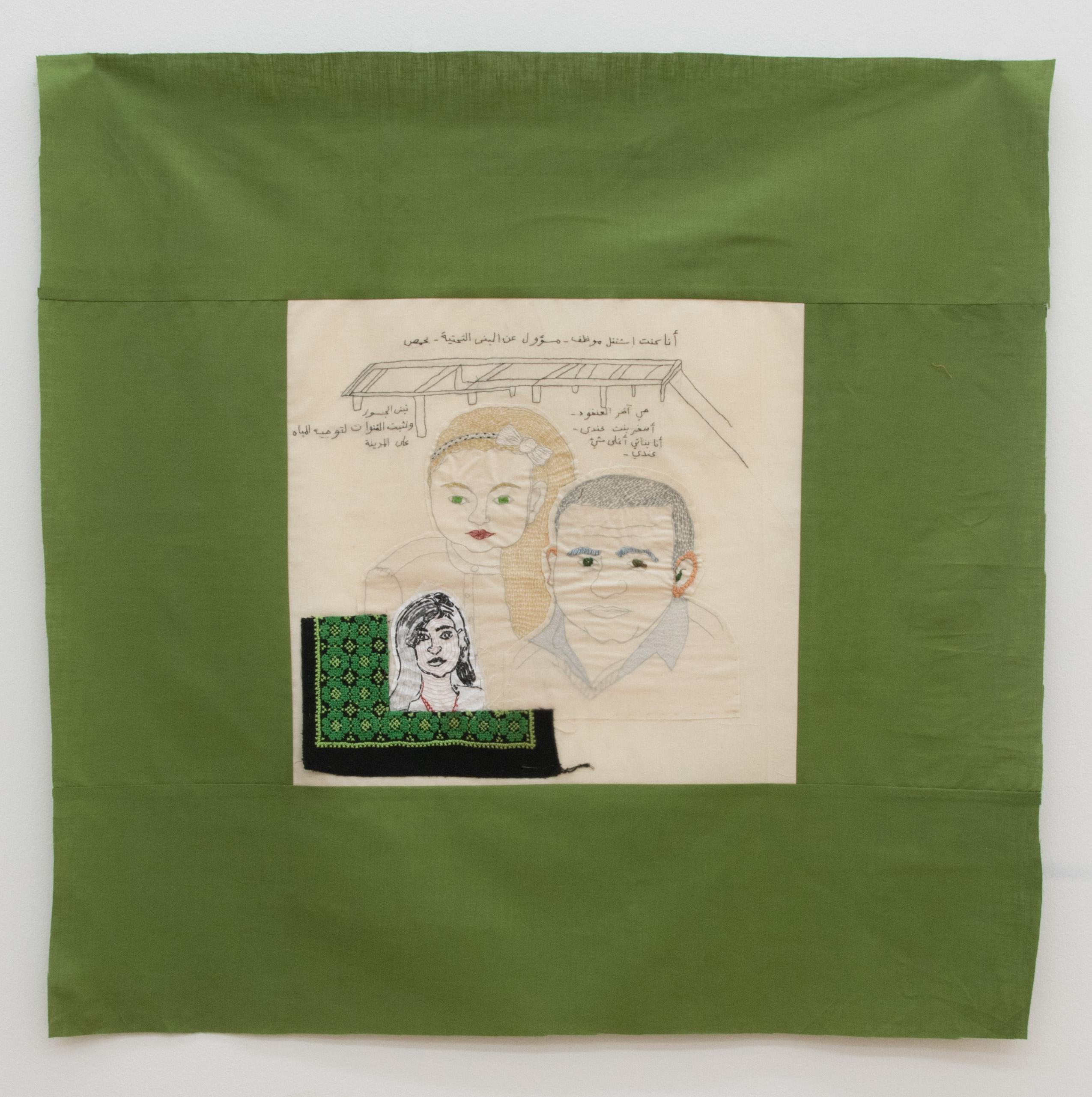 Art By Me dernières acquisitions - carré d'art